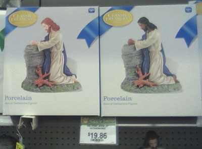 Caucasian Heritage and African Heritage Jesus at Gethsemane Porcelain Figurines at Walmart, $19.86